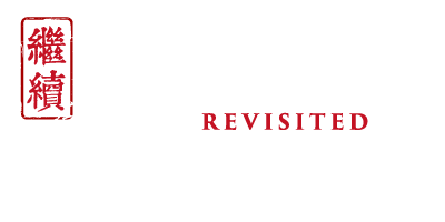 My Voice, My Life Revisited